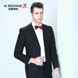 K-boxing/劲霸 ZXFY1378