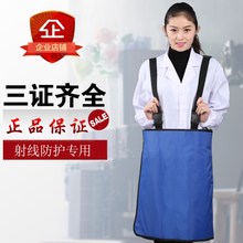 Packaged X-ray protective skirt for pregnant women with suspender skirt during pregnancy Lead-Coated medical protective clothing for pregnant doctors in radiology department