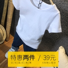 2 summer wear children T-shirts, short sleeves, pure cotton, solid colored semi sleeved boys' bottoming shirts, white boy's children's coat.