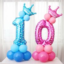 Handsome than bear birthday digital column balloon Childrens birthday party decoration venue Party layout