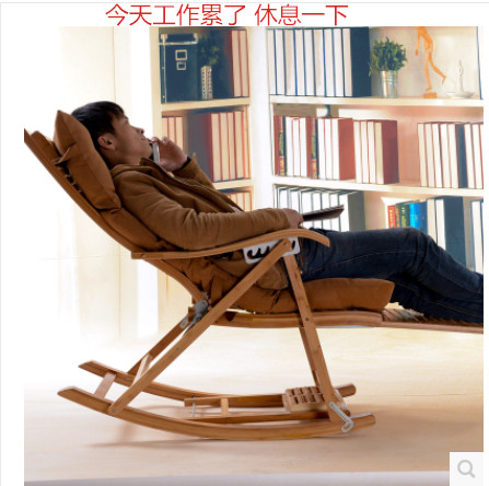Купить Складной Стул Xinyuan Furniture