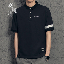 Simple embroidered Gangfeng Polo shirt, short sleeved Men's Summer Tide Japanese Pure T-shirt, Lapel polo shirt