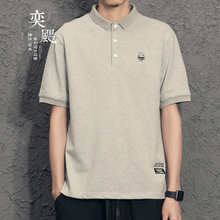 Simple Men's Polo Shirts, Self-cultivation, Embroidery, Chaozhou Brand Black T-shirts, Japanese Pure Color Clothes, Short Sleeves