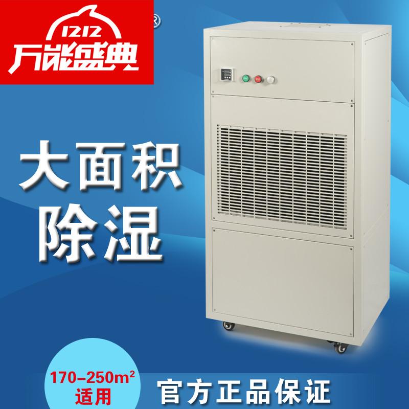 Осушитель воздуха DOROSIN  170 -250