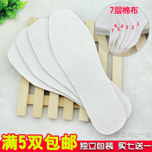 5 pairs of baggage spring and summer men and women cotton thousand-layer cloth insoles breathable sweat and odor-proof comfortable can be cut better than bamboo charcoal