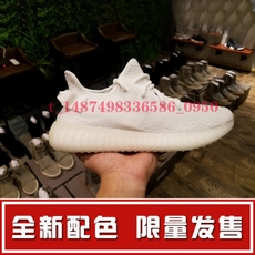 Cp9366 V2 All White 350 Sply Factory Glow V2 36 46.5 Real Boost