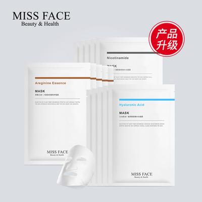 【拍三件!】Miss face补水滋养保湿玻尿酸亮肤烟酰胺面膜套装