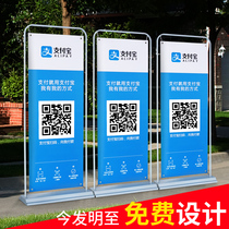 Elabel door type x Display frame vertical floor 80x180 poster Shelf Billboard display frame custom production