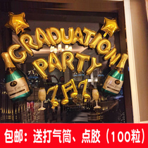 Graduation Balloon Ceremony Layout season Photos college student party balloon decoration layout students decorative Creativity