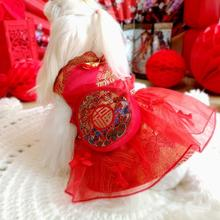 KZ Jue Big Skirt with New Year's Tang Dress Skirt Autumn and Winter Festival Pet Dog Clothes Tidubai New Year's Clothes