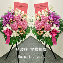 Chengdu flower shop opened Flower Basket high-grade tripod opened housewarming business with Flower City Express free delivery