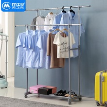 Meizhigao Mobile Clothes Hanger, Drop Belt Wheel, Fold and Lift Household Indoor Towel Rack, Air and Dry Clothes Rack