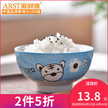 Yachengde Zodiac Bowl and Ceramic Plate Set Cute Cartoon Unglazed Colored Household Millet Bowl Student Dining Bowl