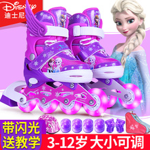 Disney skates children suit all the 3-5-6-8-10 years old roller adjustable inline skating beginners men and women