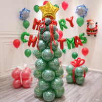 Christmas decoration Christmas Tree balloon column package Party Party kindergarten hotel restaurant shopping mall layout
