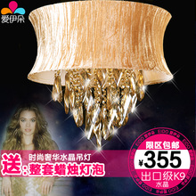 Aido Crystal Chandelier Living Room Lighting Cloth Art Lightshade Crystal Lighting Modern Simple Restaurant Lighting