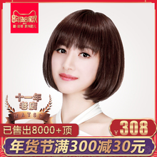 Bobo Short Hair Wig with Bobo Head Button Round Face and Long Hair Wave Full Hair Wig Set with Human Hair Naturally Realistic