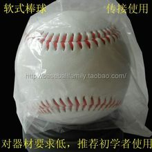 All white PVC soft baseball, hard baseball, rubber ball baseball ball, soft ball, hard ball PU