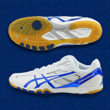 ASICS Arthur Table Tennis Shoes Training Shoes TPA327 Men's and Women's Shoes Professional Table Tennis Shoes Sports Shoes