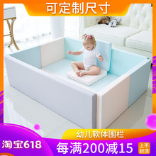 Baby Game Fence Thickened 6CM Indoor Software Fence Living Room Baby Crawling Pad Anti-falling Ocean Ball Pool