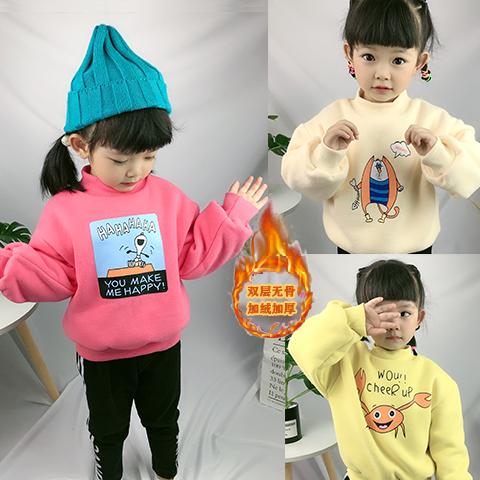 女童双层无骨加绒套头卫衣2019宝宝冬装新款童装儿童卡通加厚上衣 thumbnail