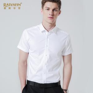夏季白衬衫男短袖商务正装韩版修身职业大码工装薄款白色长袖衬衣