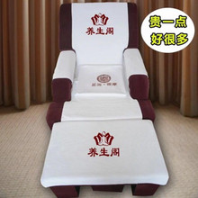 Foot bath sofa towel set beauty salon foot massage shop cushion two or four sets of non-slip print embroidery foot treatment sheets
