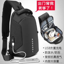Chest bag men's new Korean version of the tide large capacity backpack business leisure multi-function travel travel shoulder Messenger bag