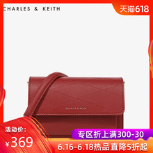 CHARLES & KEITH Square Bag CK2-80780285 Organ Bag Overturned Single Shoulder Slant Mini Women's Bag