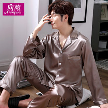 Summer Silk Men's Long Sleeve Sleepers Sleepwear Sleepwear Thin and Large Size Middle-aged Spring and Autumn Ice Silk Housewear Loose