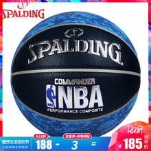Spurting Basketball Official Authentic NBA7 Adult Wear-Resistant Cowhide Dermal Handfeel 6 Competition Special 5 Kids