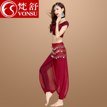 Fanshu Belly Dance New Garment Exercise Suit for Beginners Sexy Spring and Summer Female Performing Dresses