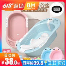 Baby Bath Bath Bath Neonatal Bath Bath Bath Baby Products