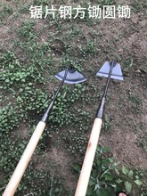 Garden weeding, loosening soil, steel hoe, iron hoe, vegetable hoe, agricultural big hoe, all steel hoe, agricultural tools, garden hoe