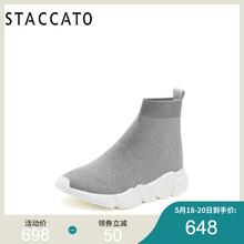 Stuttgart Spring New Flat Bottom Black Elastic Cloth Leisure Daddy Shoes Slim English Socks Boots L6101CM8