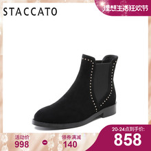 Siga Picture 18 Winter New Cowhide Plush Warm Chelsea Boots Square and Retro Girl Shoes Q9401D8