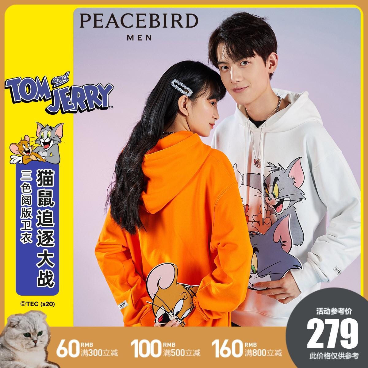 太平鸟男装 猫和老鼠系列新款落肩宽松情侣卫衣时尚卡通印花外套
