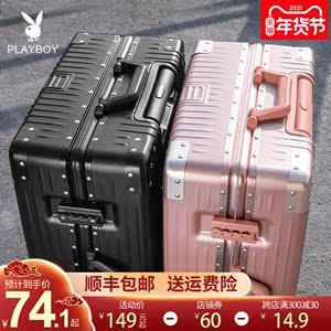 行李箱旅行网红ins小型密码万向轮拉杆箱20女男耐用24寸皮箱子26
