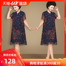 Medium-aged women's summer dress mother's dress 2019 new middle-aged 45-year-old noble short-sleeved large-scale foreign style skirt