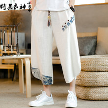 Summer loose and thin Chinese flax shorts for young men large-size wide-legged casual pants Hallen cotton flax seven-minute pants