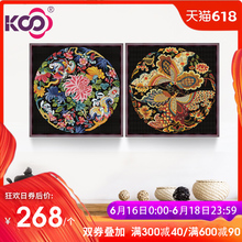 KS Cross Embroidery 2018 New Living Room Chinese Style Classical Simple Modern Simple Embroidery Dragon and Phoenix Chengxiang