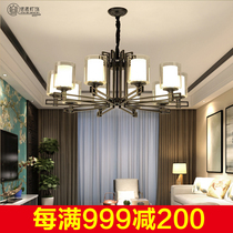 Modern new Chinese pendant lamp living room lamps classical atmosphere study bedroom Chinese style antique home dining room chandelier