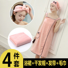Towel towels can be wrapped than pure cotton water absorbent female adults changing lovely household quick-drying three sets of large bathroom skirts