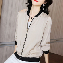 Silk Jacket Women's Baseball Suit Spring and Summer 2019 New Kind of Thin Mulberry Silk Sunscreen Short Jacket Card