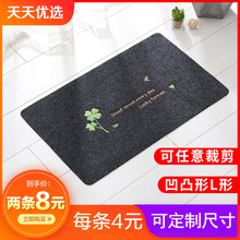 Doormat, doormat, bedroom door, kitchen bathroom, absorbent floor mat, bathroom, antiskid mat, carpet custom.
