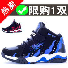 Boy Shoe Tide 2018 New Winter Children's Sports Shoes, Children's Middle and Older Boys'Cotton Shoes, Spring Shoes, 2019