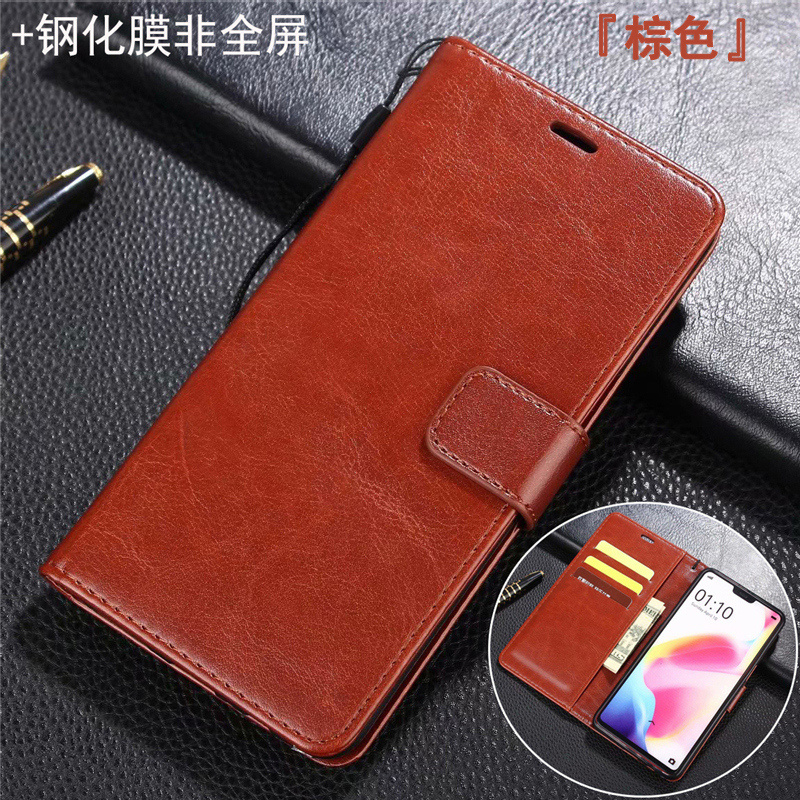 taoxing huawei glory 3c mobile phone cover h30-u10 fold leather cover h30-l01m protective shell h30-t00 wallet braet fashion business personality men and women new fashion shell