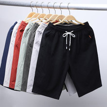 Shorts, Men's Summer Leisure Pants, Men's Korean Edition, Loose Five-point Sports Beach Pants, Pants, Trousers and Horse Trousers