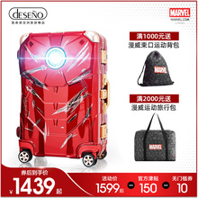 Deseno Man Vuitton Co-name Iron Man Luggage Aluminum Frame Pull-rod Box Universal Wheel Mute Password for Male and Female Students