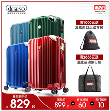 Deseno Manway Spider-Man boarding joint-name suitcase universal wheel silent male and female students boarding suitcase